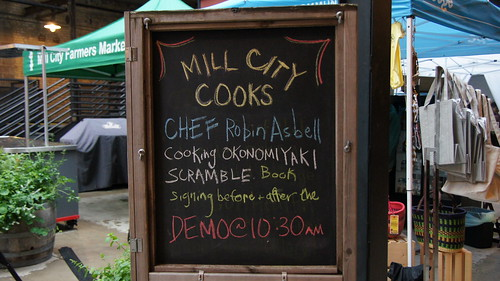 August 20, 2016 Mill City Farmers Market