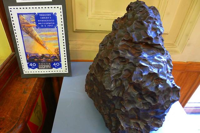 Musée de Minéralogie de Paris, près des Hôtels Paris Rive Gauche