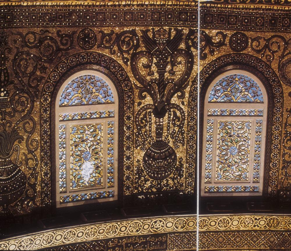 Dome of the Rock (Jerusalem): Interior: Mosaic decoration ... Dome Of The Rock Interior Mosaic