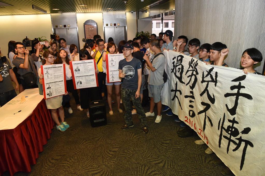 工鬥等團體代表進工商協進會活動會場外,要求出面辯論。(攝影:宋小海)
