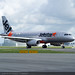 Jetstar Japan's first Airbus A320 aircraft prepares to depart for Tokyo, Japan from Toulouse, France