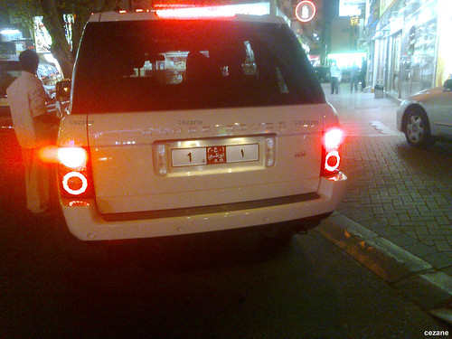 Most expensive number plate in U.A.E on Range Rover | by Cezane
