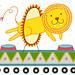 Lion Car by Greg Pizzoli