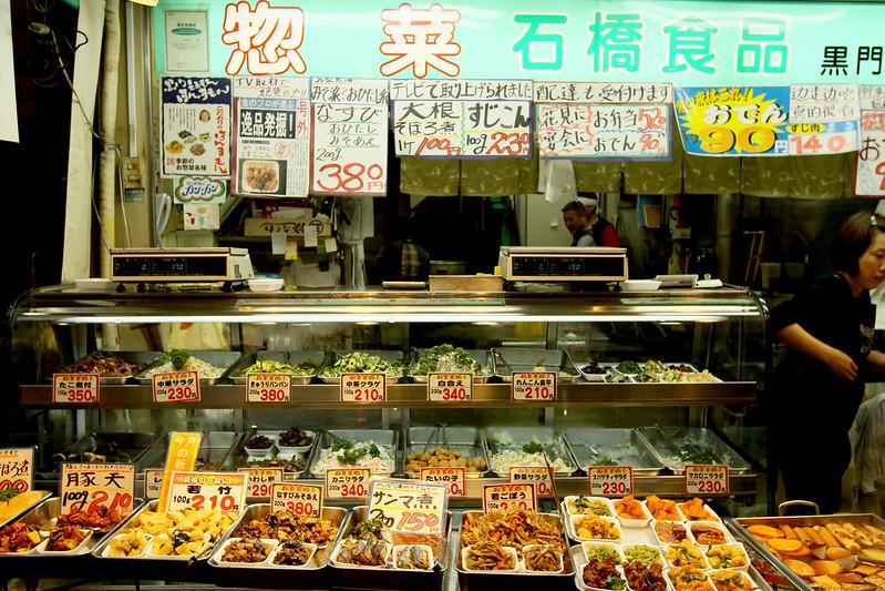Kuromon Ichiba Market 37