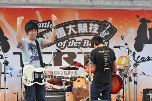 20120804-16ICRT_Battle_bands-133 | by riNux