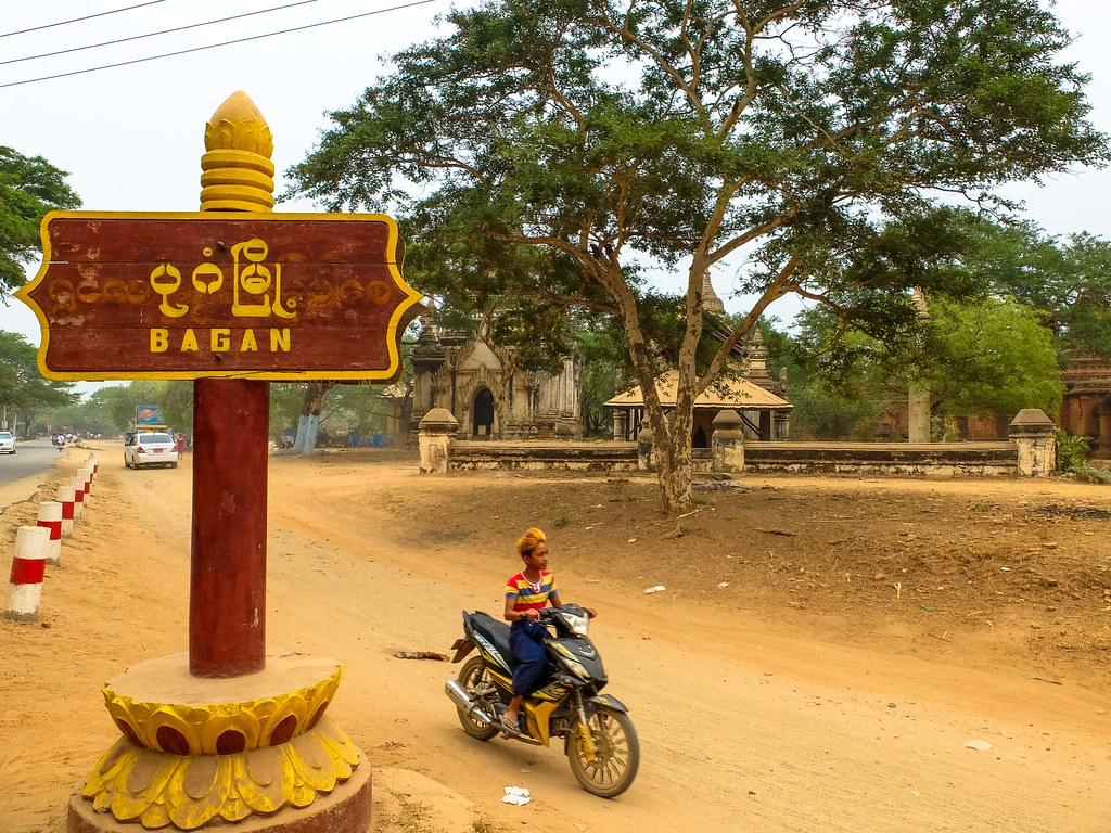 Image result for bagan archaeological zone