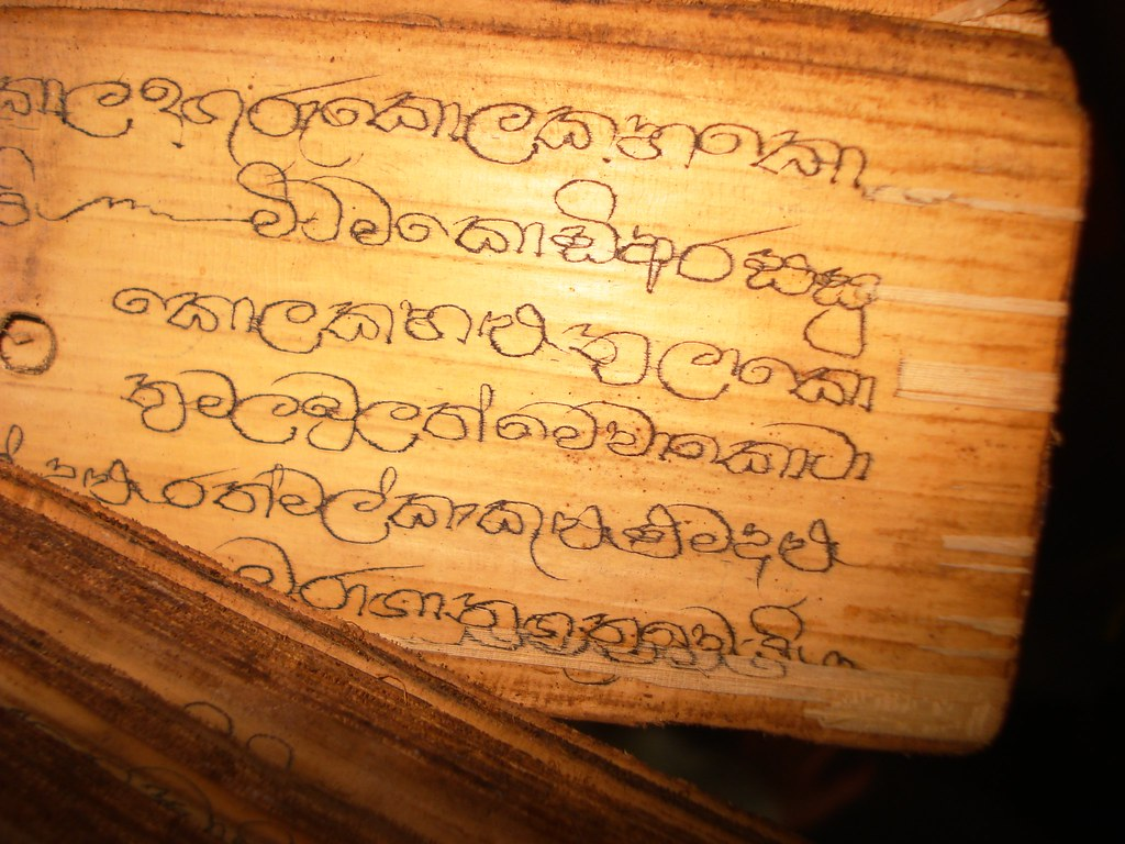 Ancient Books Wallpaper Ancient Ayurvedic Medicine