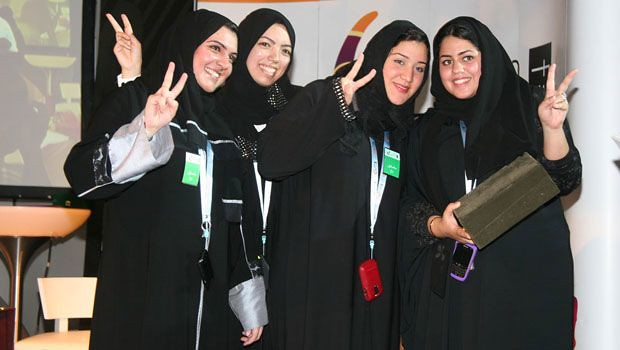 Httpsaudimarriageblogspotcom Saudi Women After Marria -4417
