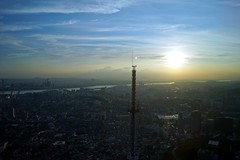 From N Seoul Tower