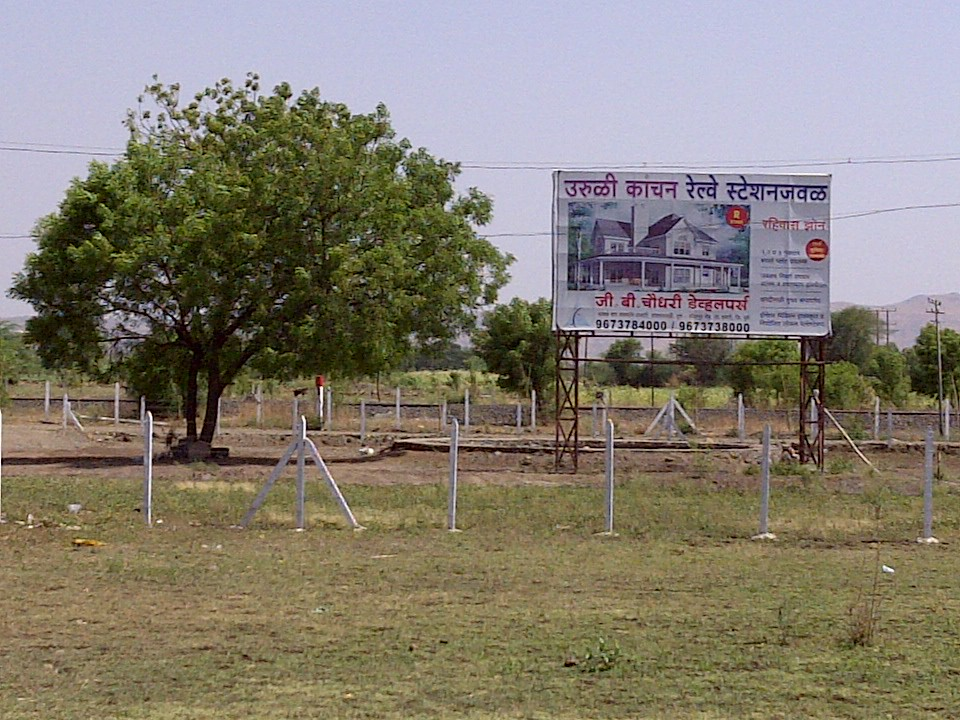 Bungalow Plots In The Residential Zone Near Uruli Kanchan