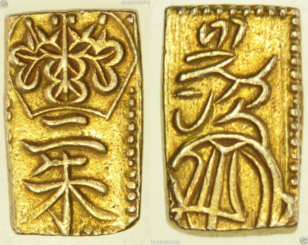Japanese nibu kin (2 gold piece coin) - Tempo era (1832-18 ...