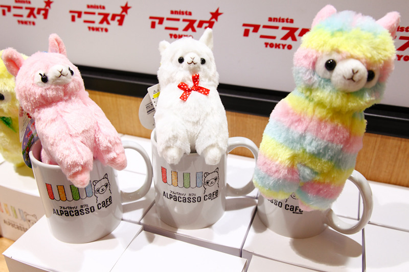 Alpacasso Cafe Mugs