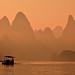Le River Sunrise