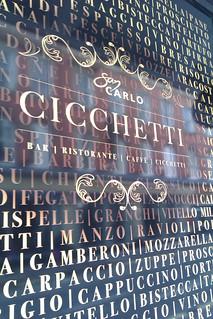 San Carlo Cicchetti Covent Garden Flower Room