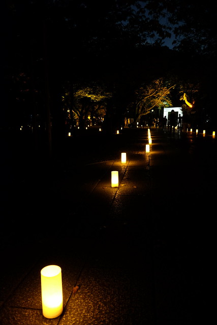 lantern night street