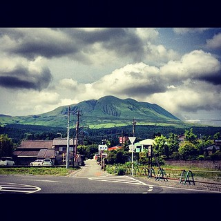 Sadly leaving #Aso #mtaso #kyushu #japan | by farflungistan