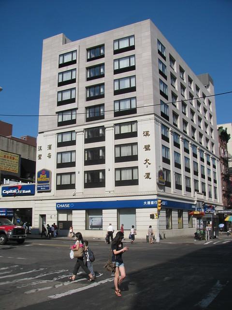 Hotel Bowery Best Western New York Fr Ef Bf Bdhst Ef Bf Bdck
