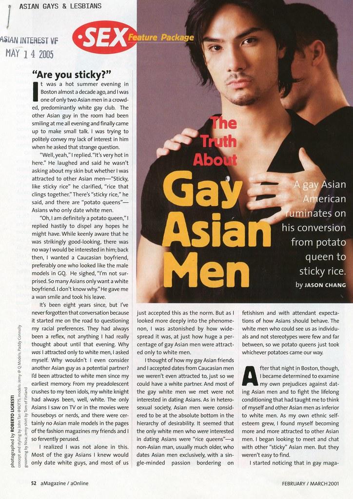 gay fetish hazing