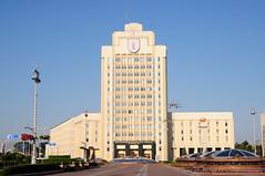 Belarusian State Technological University