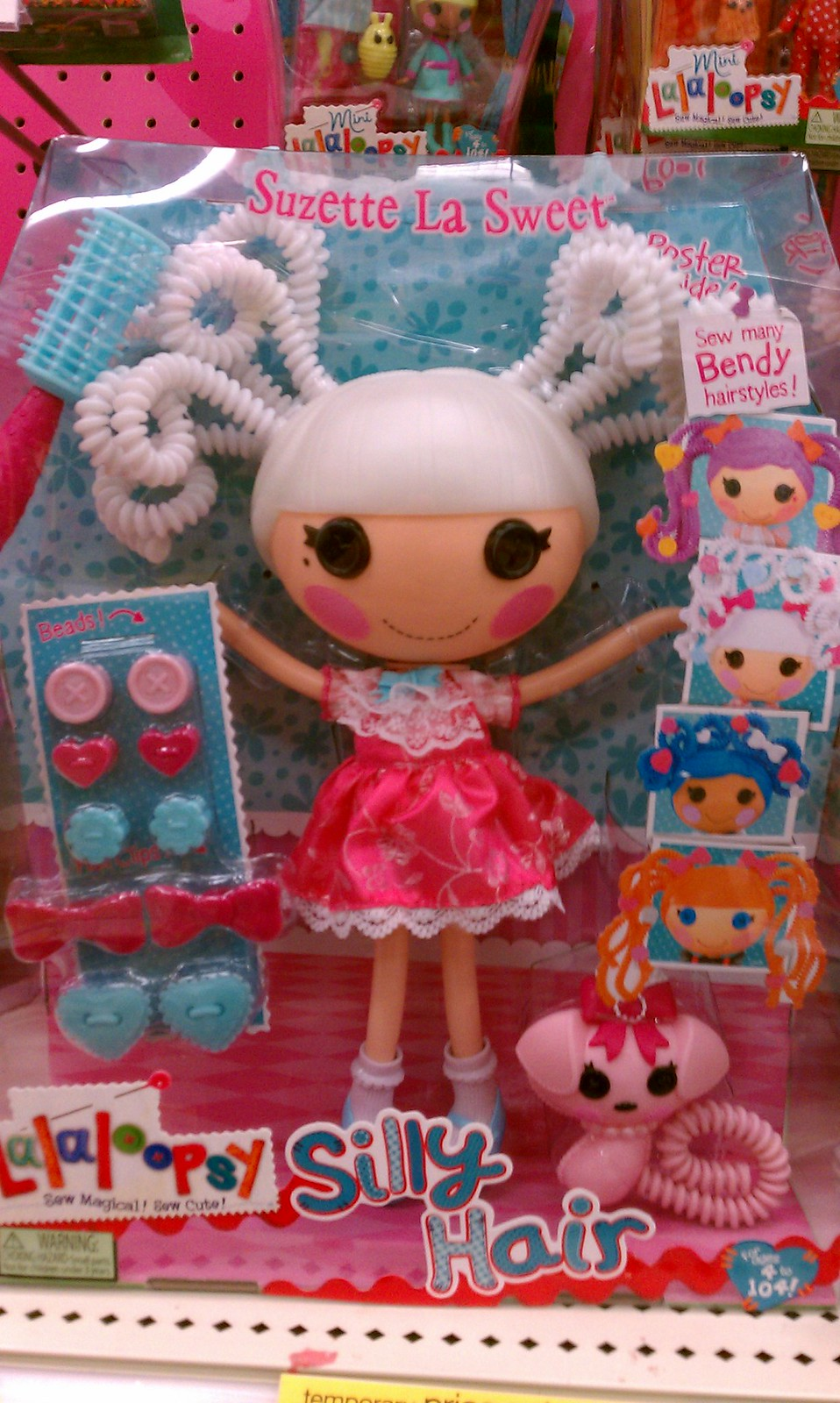 Lalaloopsy Silly Hair Lalaloopsy Silly Hair Suzette
