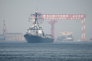 USS McCampbell arrives in Yokosuka. | by Official U.S. Navy Imagery