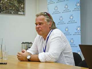 Press conference at Yuval Ne'eman Workshop, Tel Aviv University Credit : Oren Bason | by Eugene Kaspersky