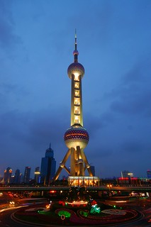 Shanghai - Blue Hour Tower | by cnmark