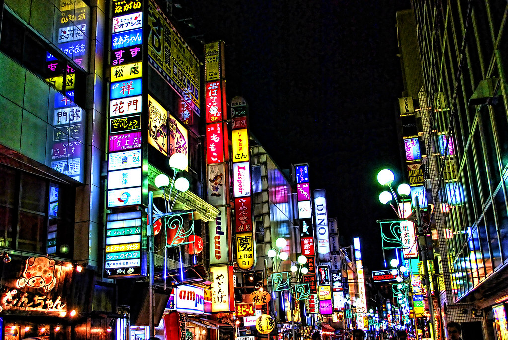 Image result for tokyo night