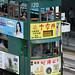 """120, """"Hong Kong Tramways, Central, Hong Kong"""