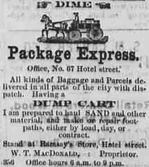 Ad: Package Express
