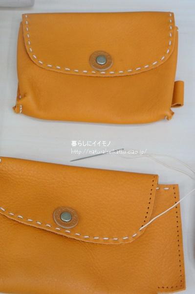 leathercraft011