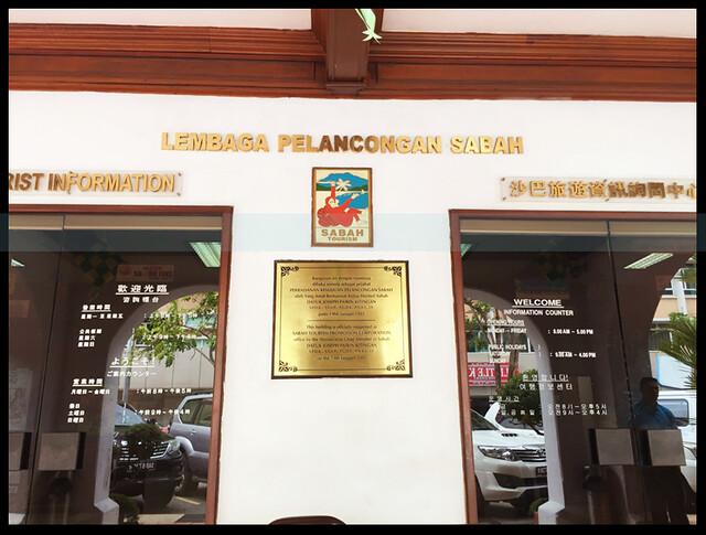 28 - Kota Kinabalu