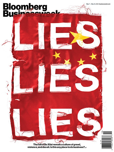 Lies Lie Lies | by bizweekdesign
