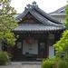 Sennyu-ji Complex 38