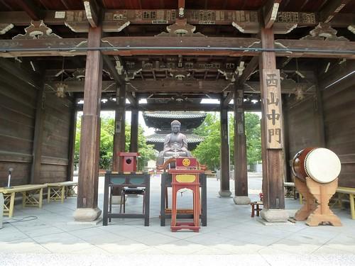 jp16-Nagoya-Temple Koshoji (1)