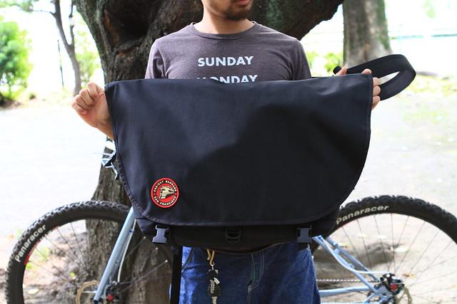 Yksivaihde Laukku : Myyty freight baggage sling l laukku ? yksivaihde
