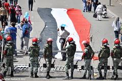 Egyptian Military Police