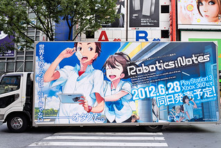 Robotics;Notes, Shibuya | by tokyofashion