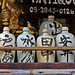 Sake Bottles, Nakamise-dori
