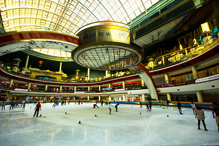 Lotte World Ice Rink | by stuckinseoul