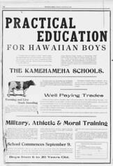 Ad: Kamehameha Schools for Boys