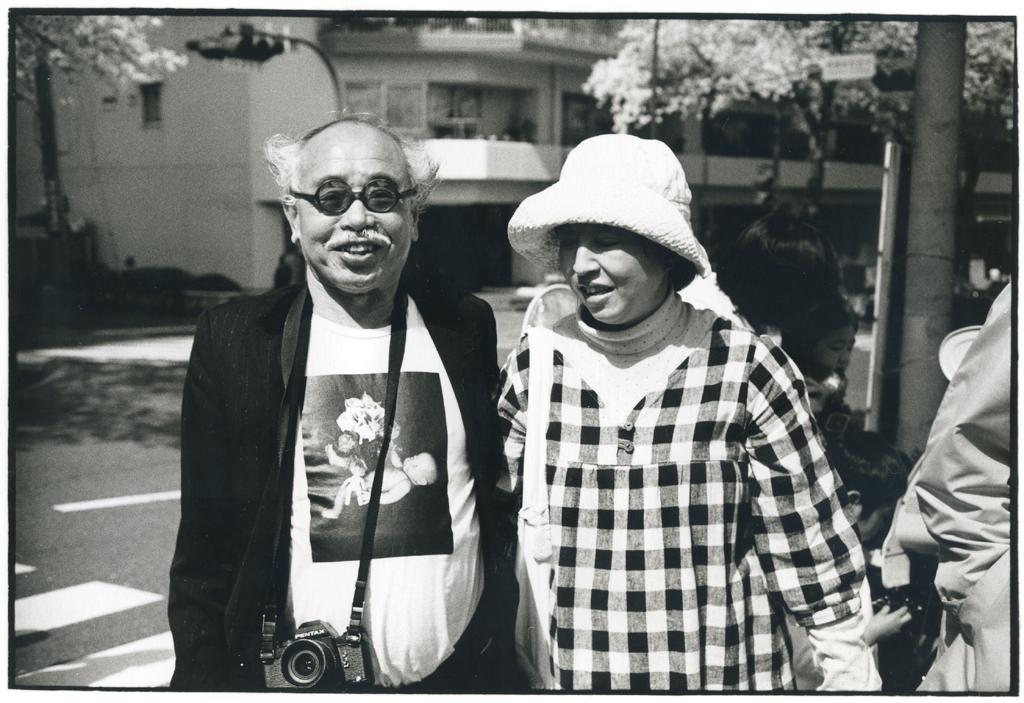 Nobuyoshi Araki Shirt Nobuyoshi Araki And my