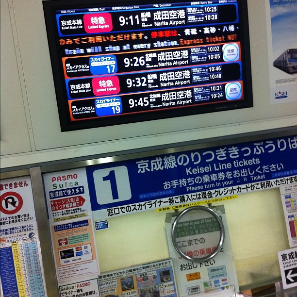 A Week in Tokyo 78