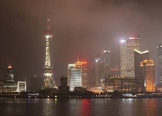 Shanghai skyline | by Mount Holyoke College Communications Office