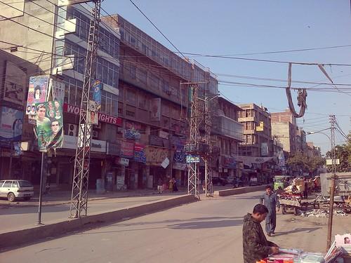 Shah Almi Gate