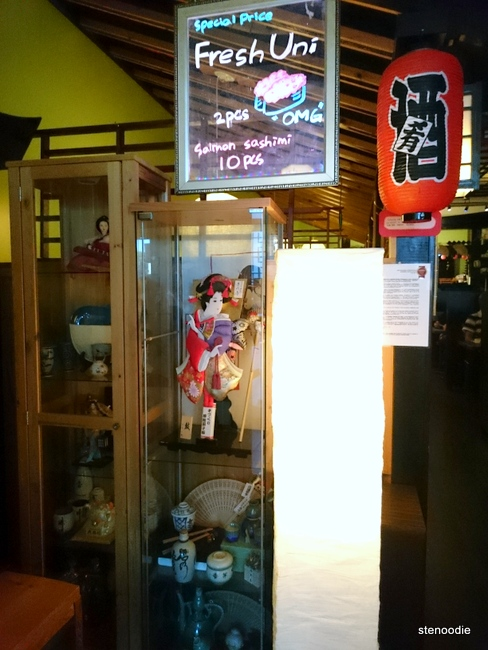 Japanese display
