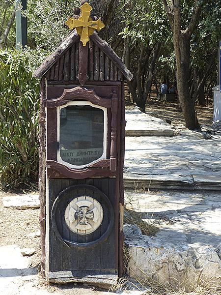 petite chapelle en bois