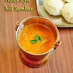 Hotel sambar - Easy version