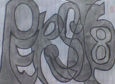 Grafiti Persib By Alfiandinah Grafiti Persib By Alfiandinah