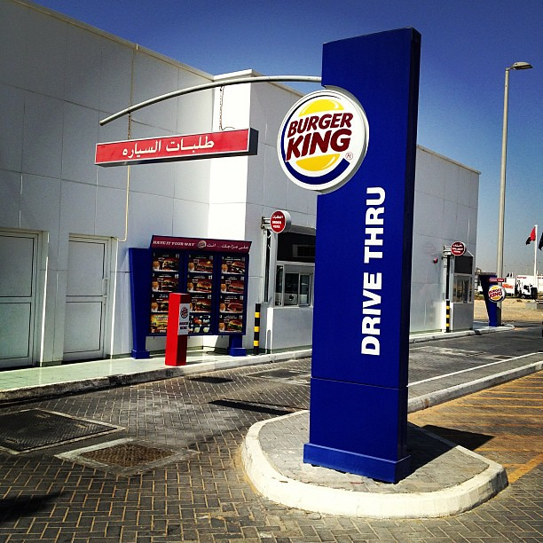 Burger King Stop Selling Chili Hot Dogs